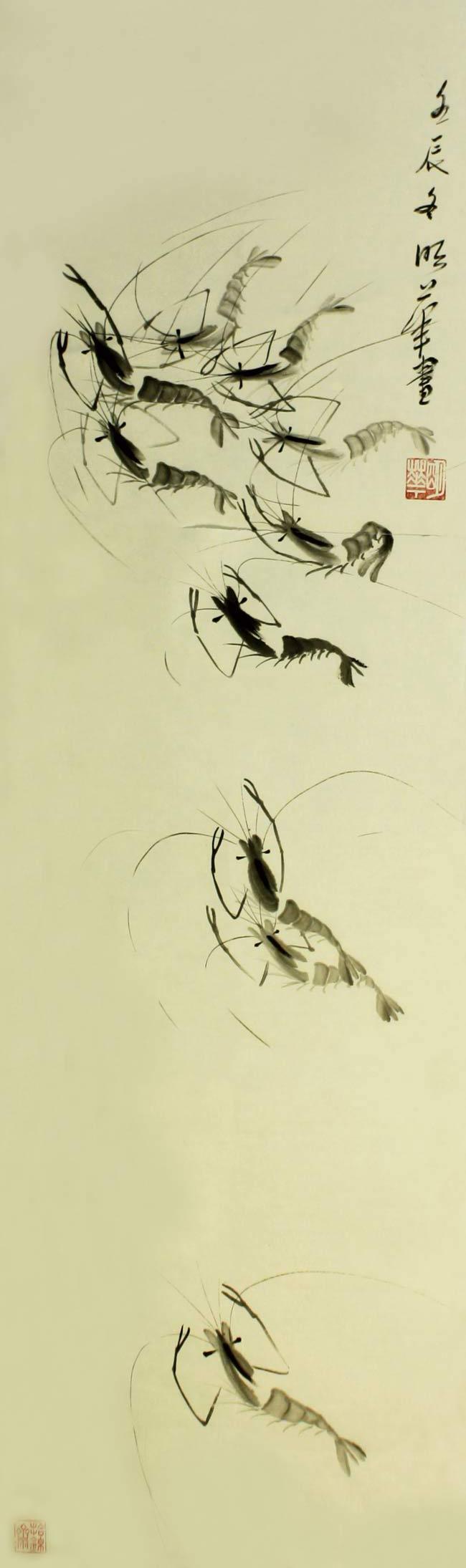 2013迎新春书画作品展图片